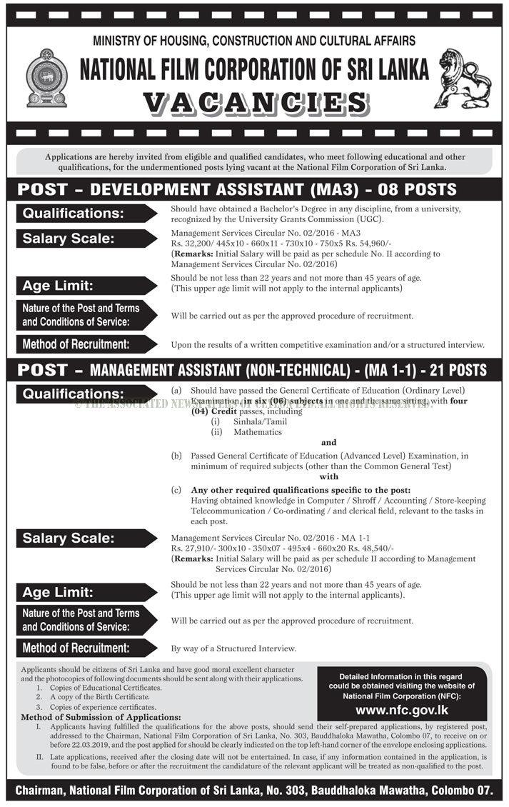 Management Assistant, Development Assistant - National Film Corporation